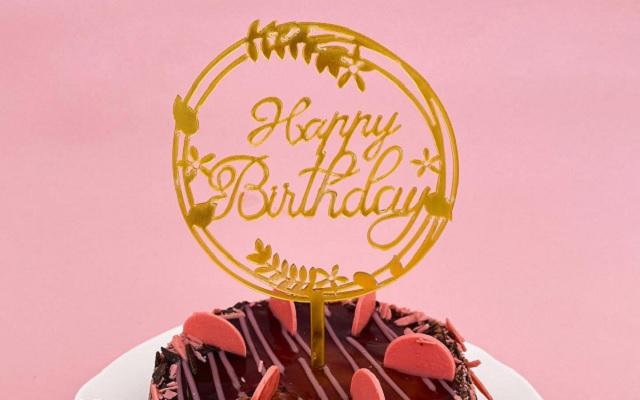 Товары для праздника и дня рождения