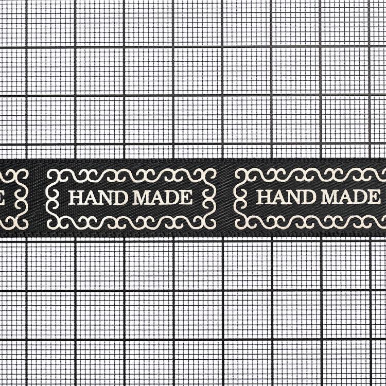 Стрічка атласна 15 мм Handmade чорна