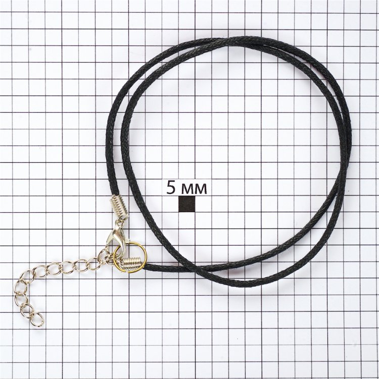 Шнур для кулона, бавовняний, 2 мм, чорний