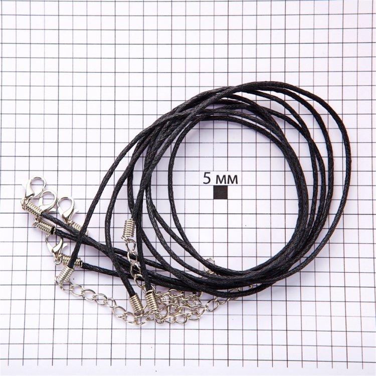 Основа для підвісок чорна бавовна 1,5 мм