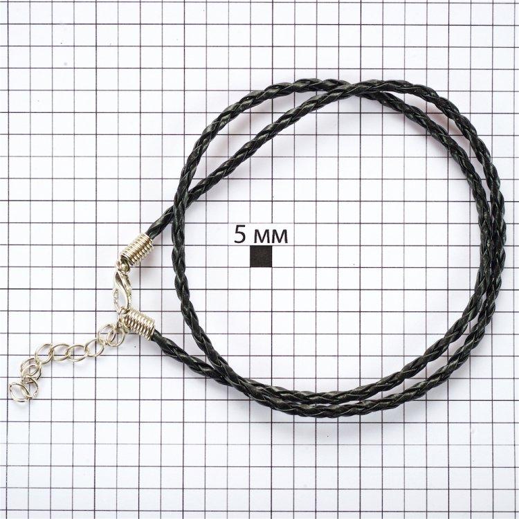 Плетёный шнур для кулона чёрный кожзам 3 мм