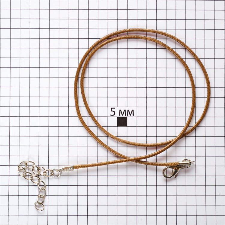 Основа для кулона коричнева бавовна вощена 1,5 мм