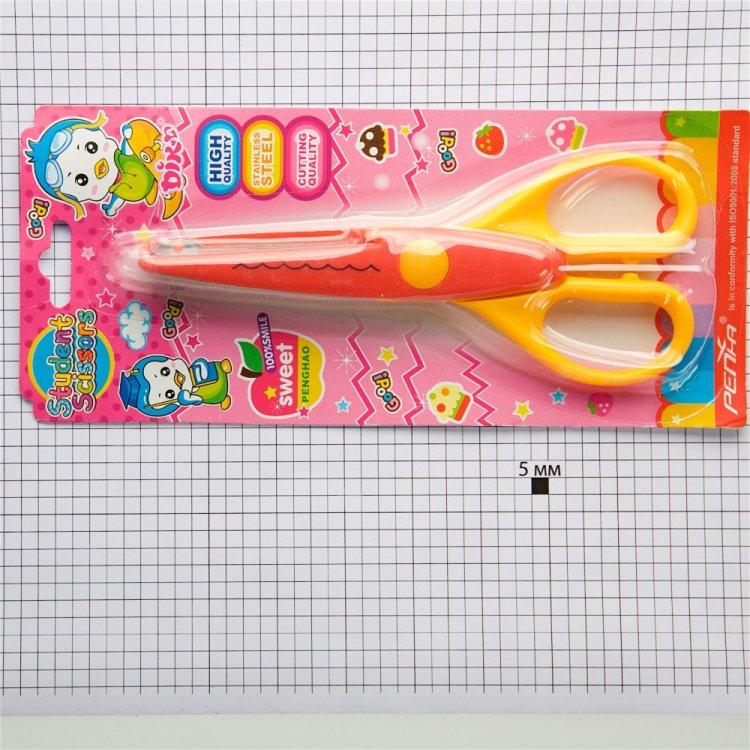 Ножницы с фигурным лезвием, желто-красные, 16 см