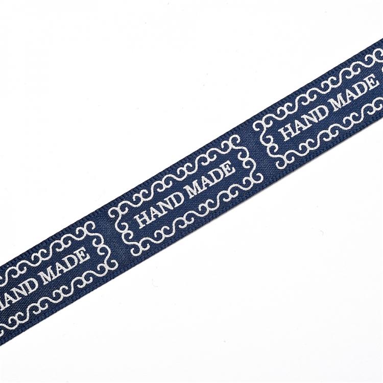 Стрічка атласна 15 мм Handmade синя