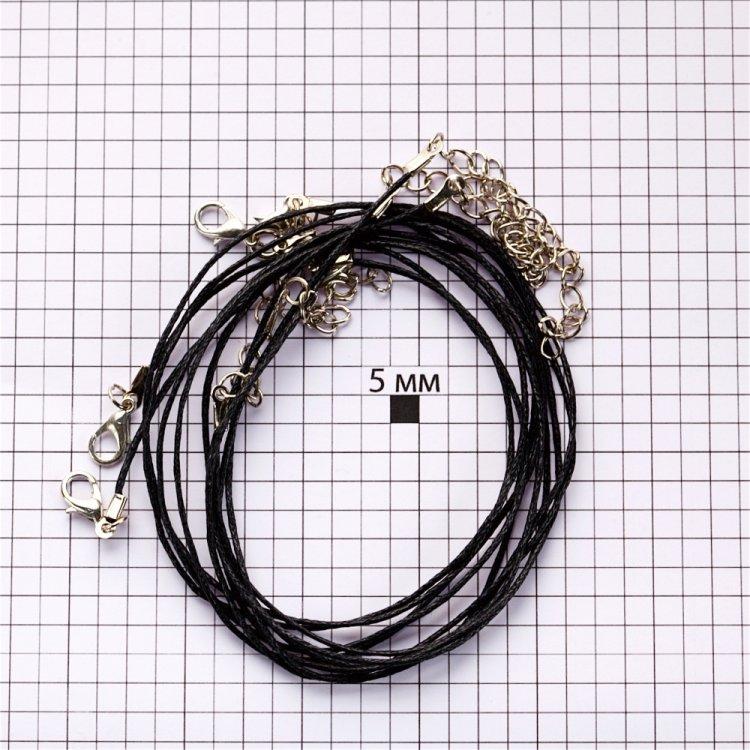 Шнур для кулона, хлопковый, 1 мм, чёрный