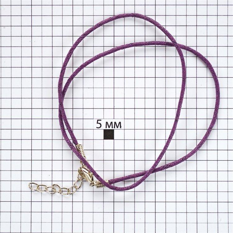 Основа шнур фіолетова бавовна