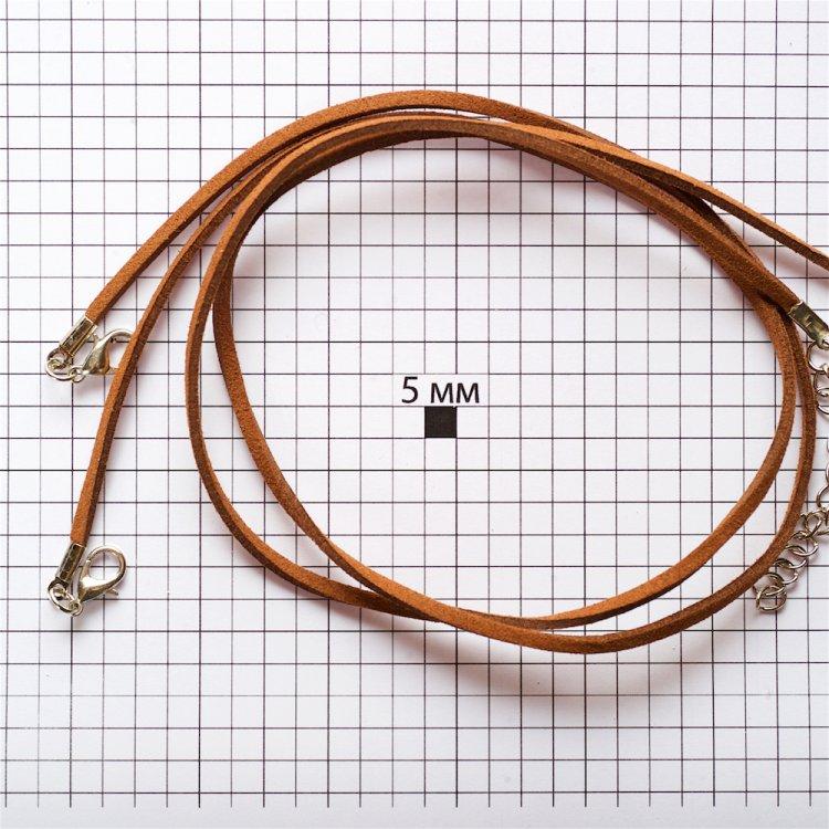 Основа для кулона коричневая замша