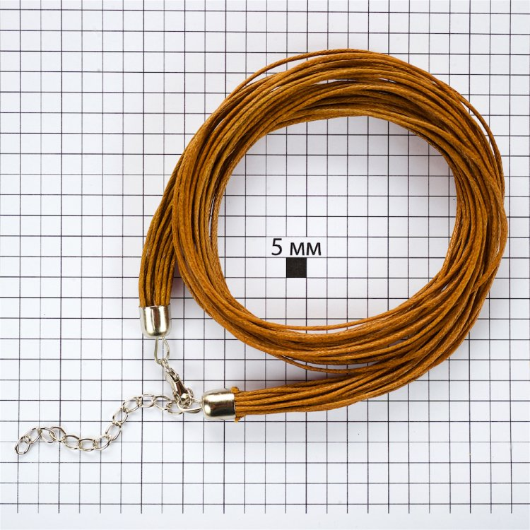 Основа для кулона в 20 ниток, коричнева, бавовна, 45 см
