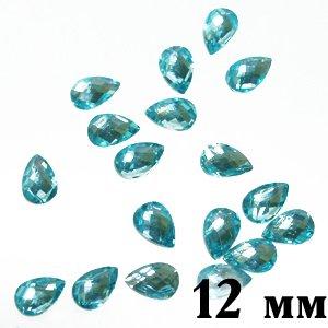 Стразы клеевые пластиковые в уп (15шт)