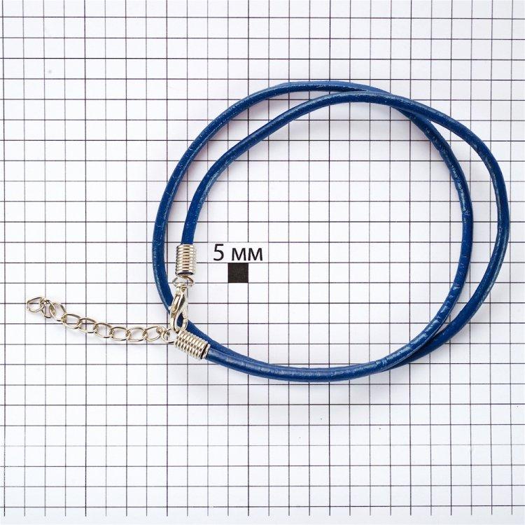 Основа для кулона темно-синій шкірзам 3 мм