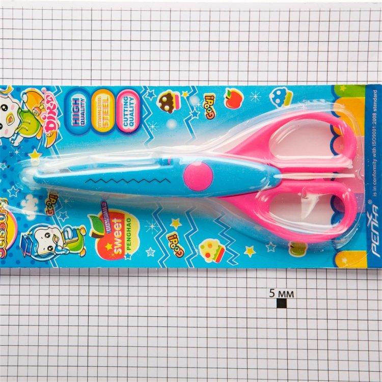 Ножницы с фигурным лезвием, розово-голубые, 16 см