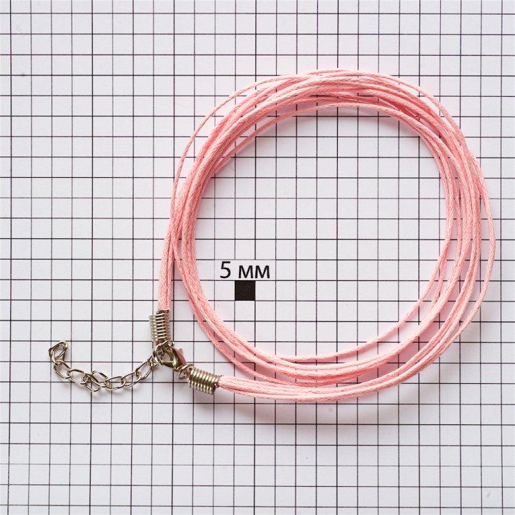 Основа для кулона розовая хлопок 1 мм