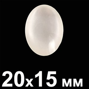 Пластикові кабошони білий опуклий овал 20x15