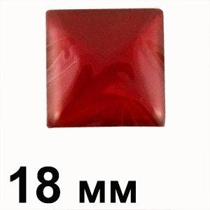 Пластиковые кабошоны красный матовый выпуклый квадрат 18 мм