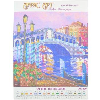 Схема для вышивки бисером «Огни Венеции»