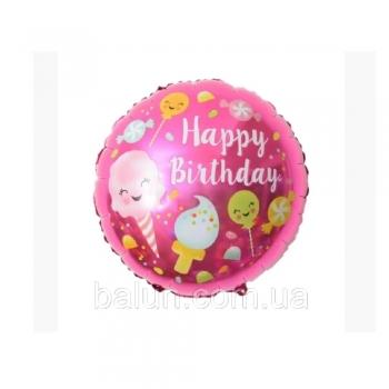 "Куля фольга ""Happy Birthday"" 45х45см"