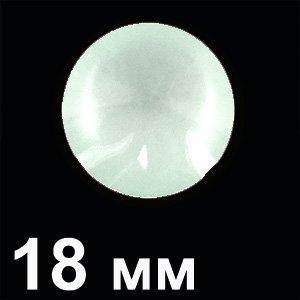 Пластикові кабошони білий опуклий круг 18 мм