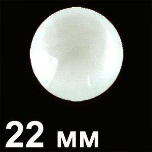 Пластикові кабошони білий круг