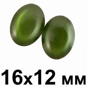Пластикові кабошони зелений опуклий овал 16x12