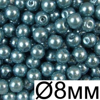 Стеклянная бусина под жемчуг, лазурная, 7 мм