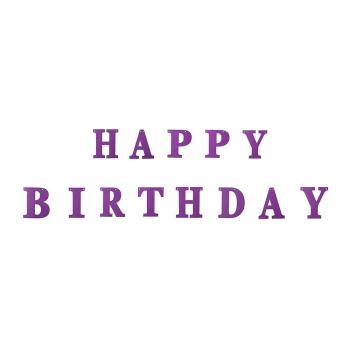 Гірлянда блискуча Happy Birthday фіолетова