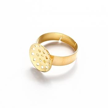 Основи для кілець. Золотий. Діаметр 14 мм.