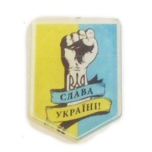 Кулон пластиковий Слава Україні