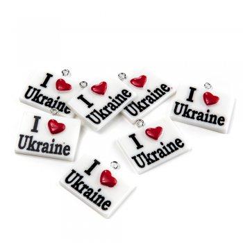 """Подвески из полимерной глины. Прямоугольная белая """"Я люблю Украину""""."""