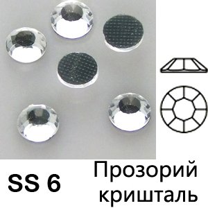 Прозрачный хрусталь термоклеевые стразы 1.9-2.0 мм