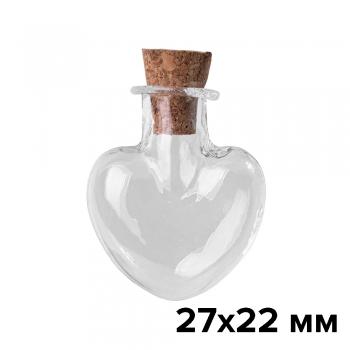 Колба скляна у формі серця