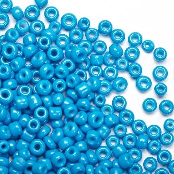Бісер круглий, невеликий, яскраво-блакитний. Калібр 12 (1,8 мм)