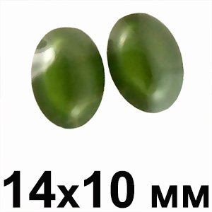 Пластиковые кабошоны 14x10 зеленый овал