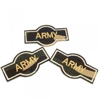 Тканевая нашивка Army