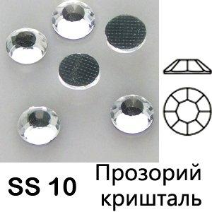 Прозрачный хрусталь термоклеевые стразы 2.7-2.8