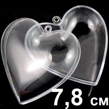 """Контейнер - підвіска """"серце"""", 7,8 см"""