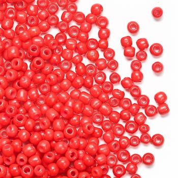 Бисер калиброванный красный