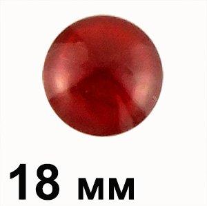 Пластиковые кабошоны темно-красный выпуклый круг 18 мм