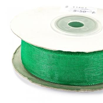 Стрічка з органзи 20 мм зелена