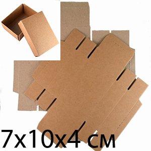 Коробочка картонна