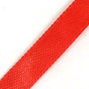 Лента атласная 7 мм красная