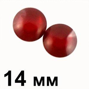 Пластикові кабошони червоний опуклий круг 14 мм