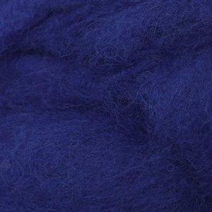 Шерсть новозеландська кардочёсанная яскраво-синя 25г, К6005