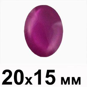 Пластиковые кабошоны фиолетовый выпуклый овал 20x15