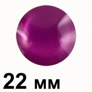 Пластикові кабошони фіолетовий коло 22 мм