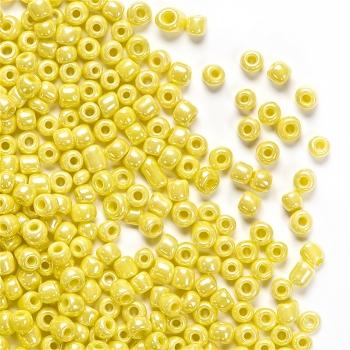 Бисер круглый, мелкий, желтый, глянцевый. Калибр 12 (1,8 мм)