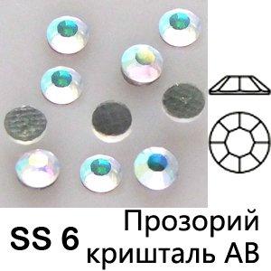 Прозрачный хрусталь АВ термоклеевые стразы 1.9-2.0