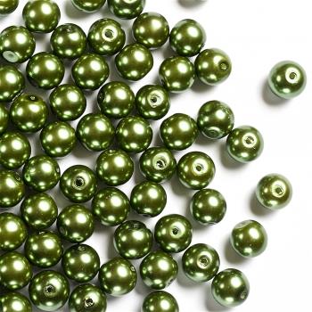 Перли скляні гладкі темно-зелений