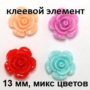Пластиковые клеевые элементы роза