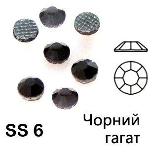 Чорний гагат термоклеевые стразы 1.9-2.0 мм