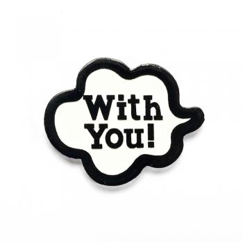 Пластиковая  подвеска. With You!